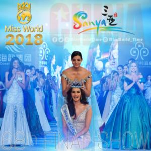 Miss Monde 2018 : La finale aura lieu le 08 décembre à Sanya en chine