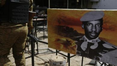 Photo of Thomas Sankara, 32 ans déjà !