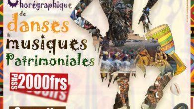 Photo de Inscris-toi au concours de danse patrimoniale «KALBASS D'ARFRIK» et repars avec 300.000 frs cash