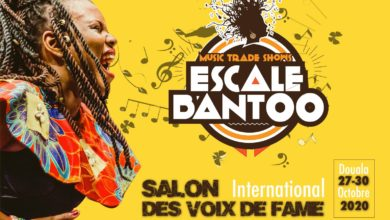 Photo of La 3ème édition du Salon de l'Escale Bantoo se déroulera du 27 au 30 octobre 2020 à Douala