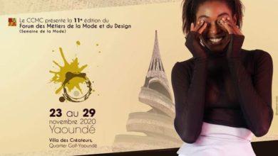 Photo de Forum des Métiers de la Mode et du Design : Du 23 au 29 novembre 2020 à Yaoundé