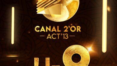 Photo de Canal 2'Or Act'13 : Les votes se poursuivent…